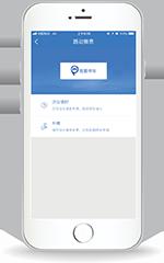 客户端停车应用软件 (安卓版 IOS版 微信版)